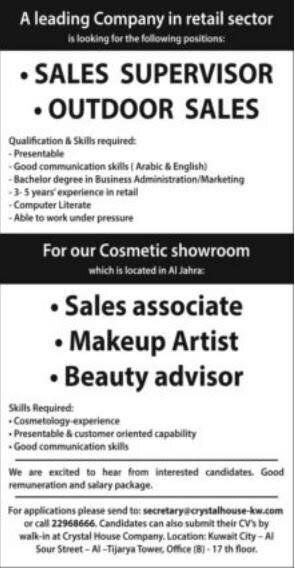 Pin This Vacancy Of Outdoor Sales Job Vacancy In Cosmetic Company
