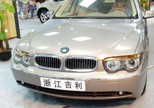 Not A Bmw 5 Series But Chinese Copy Check Out The Badge
