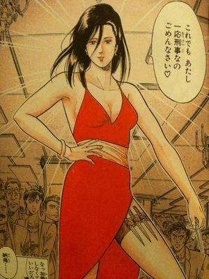 「野上 冴子(のがみ さえこ)」の画像検索結果