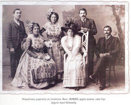 Νυφιάτικες φορεσιές, αρχές του 20ού αι. Αρχείο Κόκκαλη. Εργαστήριο Τεκμηρίωσης Πολιτιστικής και Ιστορικής Κληρονομιάς Ιονίου Πανεπιστημίου.