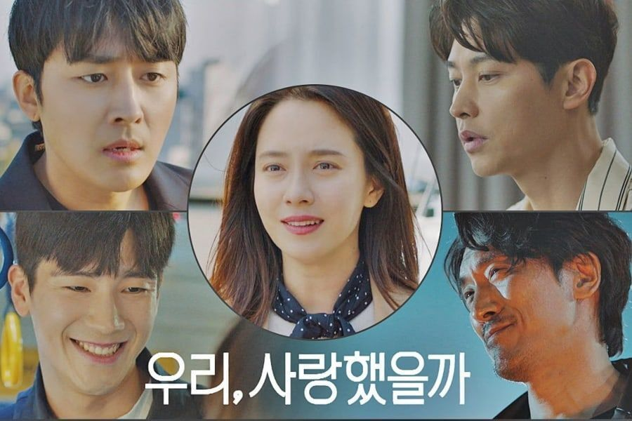 Watch: Son Ho Jun, Song Jong Ho, And More Turn Into Rivals For Song Ji Hyo's Heart In Highlight Reel For New Rom-Com