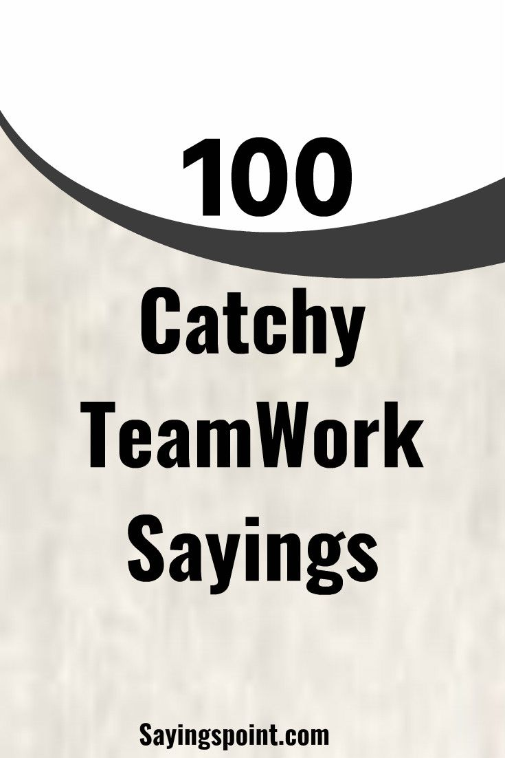 Team Work Quotes and Sayings#teamwork #teamworkquotes # ...