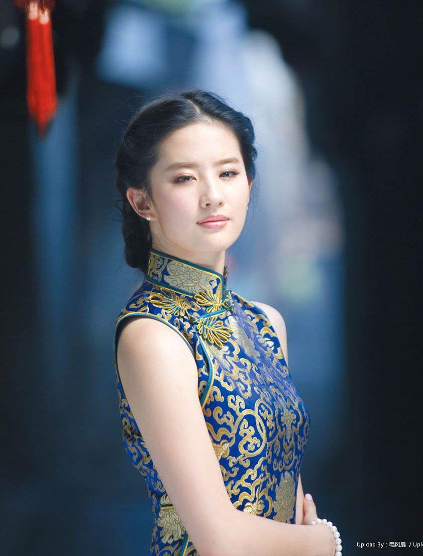 Modern cheongsam   - Chinese Cheongsam -   Pinterest   Cheongsam ...