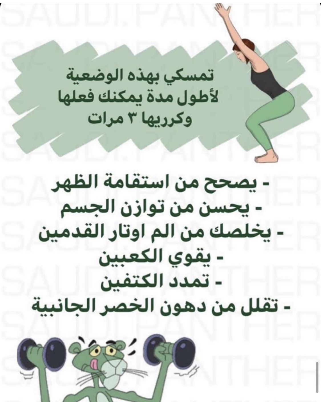 Pin By Wafa On م هم Women Cardio Workout Gym Workout For Beginners Gym Workout Tips