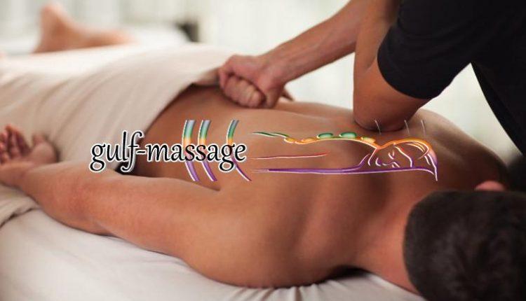 مساج مكة النزهة أفضل مساج في المملكة مركز مساج مساج السعودية Massage