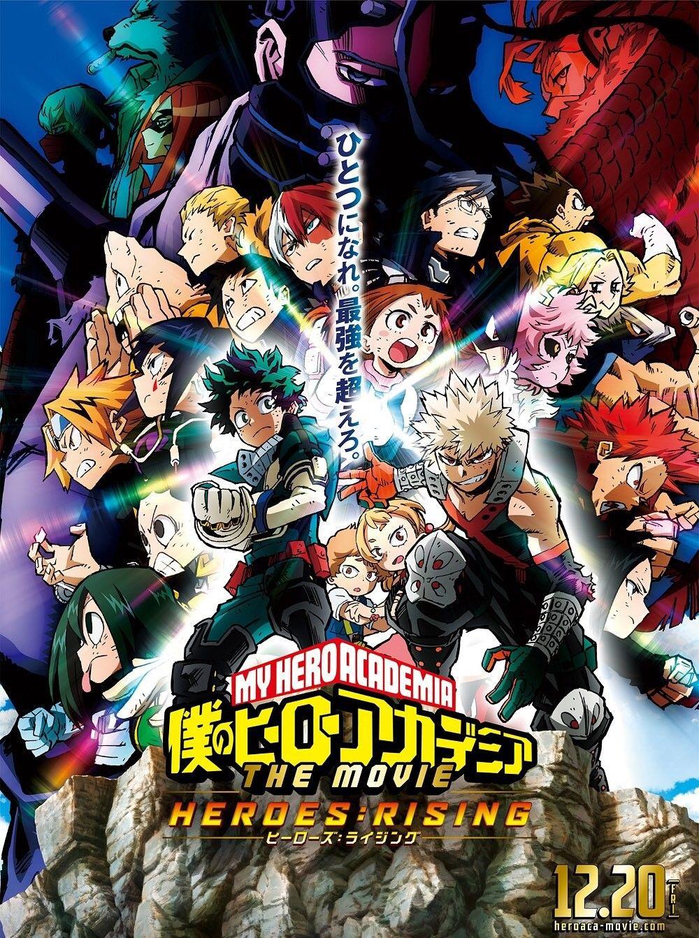 My Hero Academia Heroes Rising Key Visual Hero Poster Hero Movie My Hero