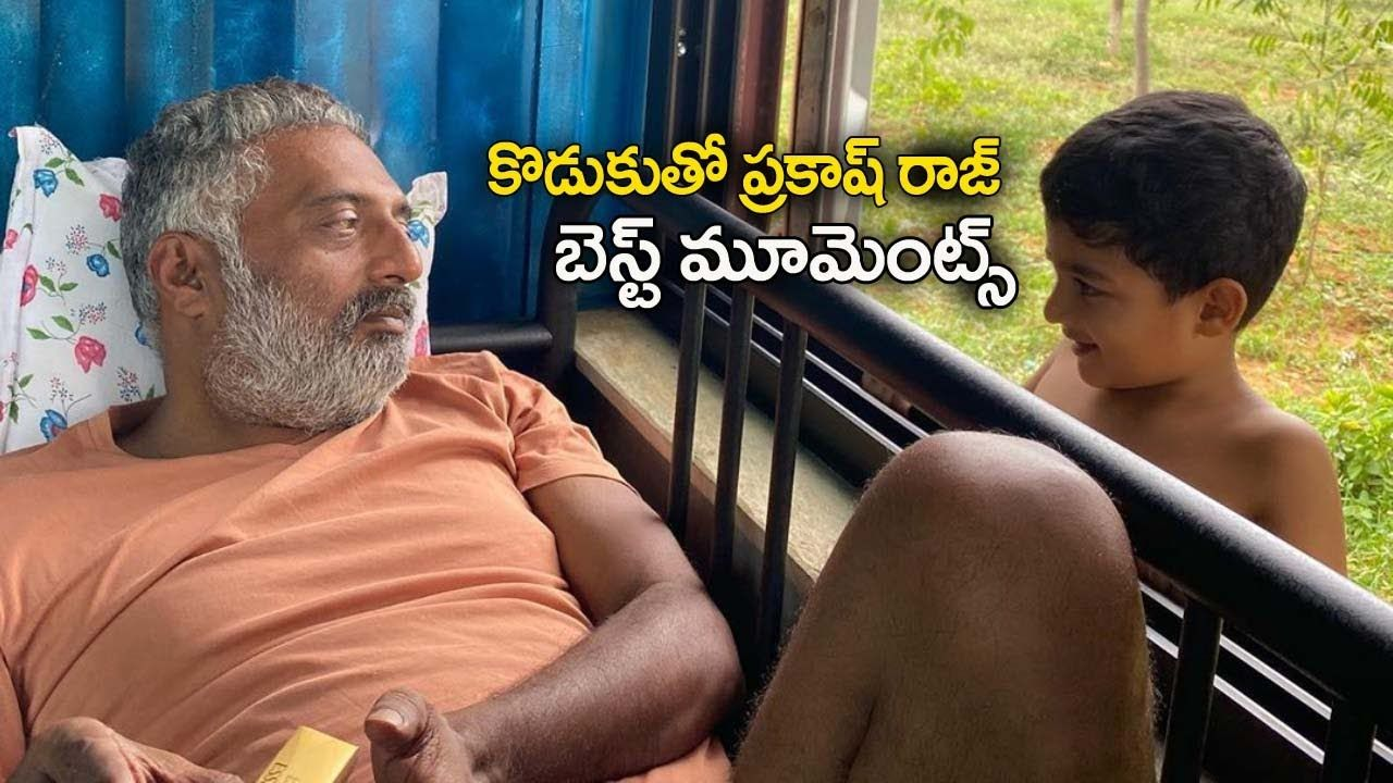 Actor Prakash Raj with his Son Vedhanth Best Moments ...