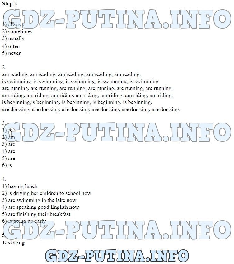 Готовые домашние задания по английскому класс о.в.афанасьева