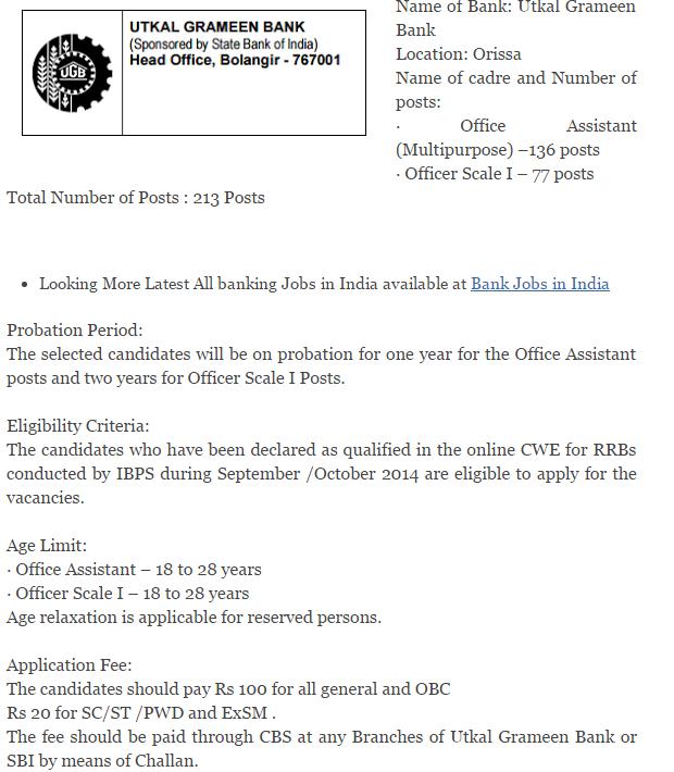 Utkal Grameen Bank UGB 2015 Recruitment Jobs 213   grameen
