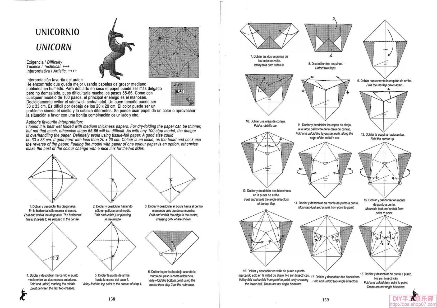 Unicorn Origami 1 Animals Pinterest Fearsome Ancient Dragon Designed By Satoshi Kamiya No Online Diagrams Instructions Tutorial