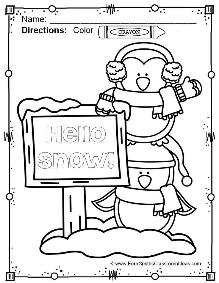 Winter Coloring Pages and New Years Coloring Pages Bundle | Morning ...