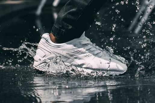 "Check out ASICS' Upcoming ""Mono"" Quickstrike Release"