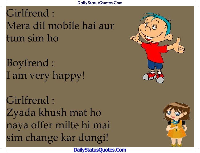 Sim Change Kar Dungi Daily Status Quotes With Images Status