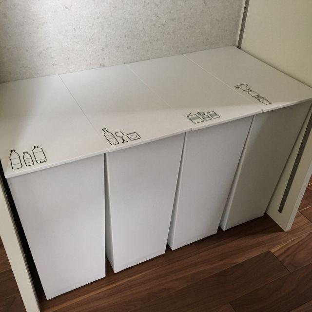ニトリ キッチンボード リガーレ160kb Wh 通販 キッチンボード インテリア 家具 ニトリ