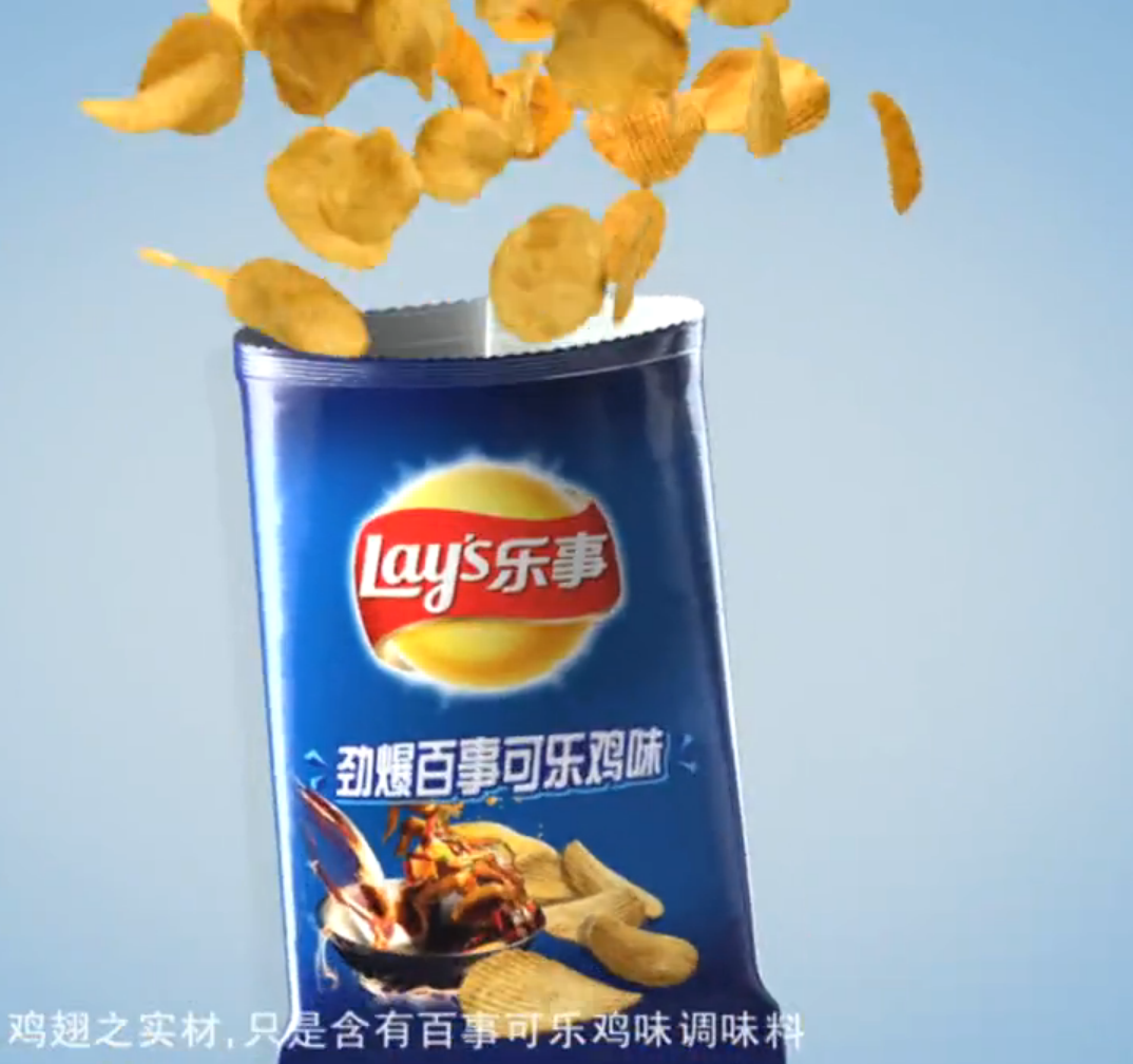 for sale in china potato chips flavored by pepsi and chicken potato chip flavors potato chips bizarre foods potato chip flavors potato chips