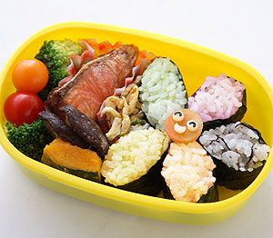 Colorful Flower Bento