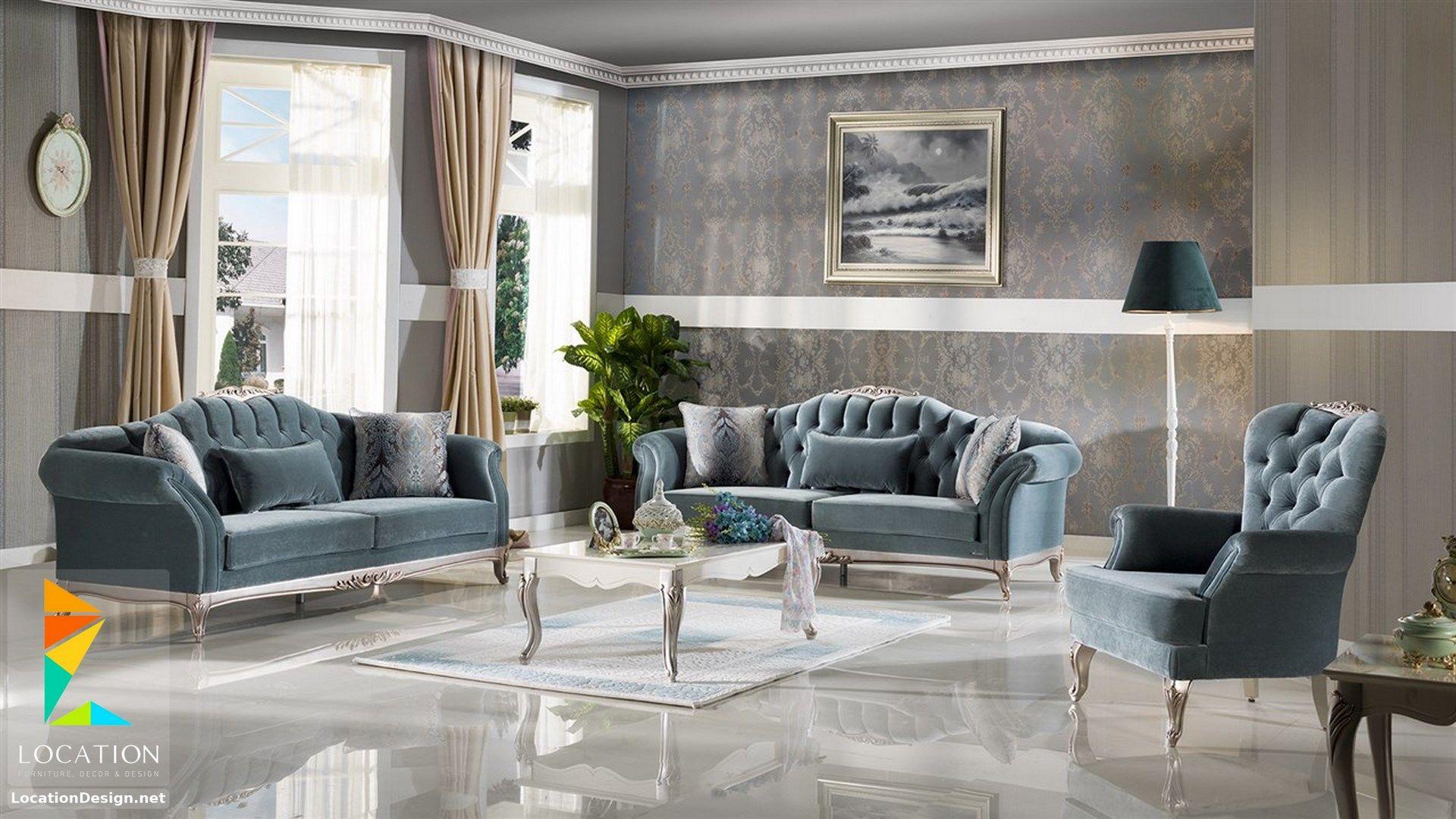 اشكال انتريهات مودرن من أحدث موديلات كنب الأنتريه التركي 2019 Furniture Sofa Furniture Furniture Design