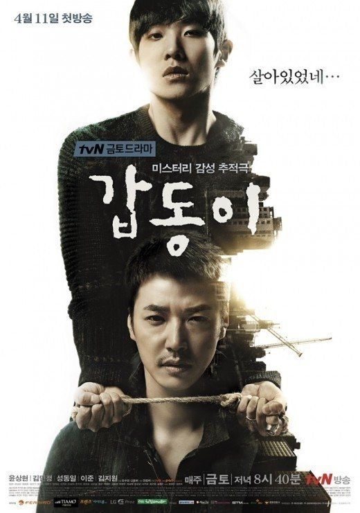 Memories Of Murder Sub Indo : memories, murder, K-Drama, (Need, Watch)