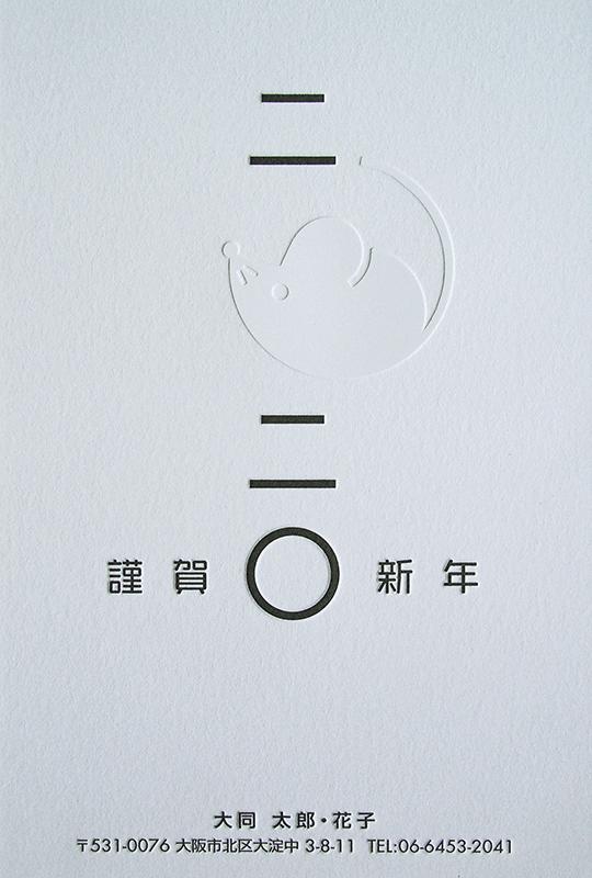 パッケージ おしゃれまとめの人気アイデア Pinterest Mamitasu