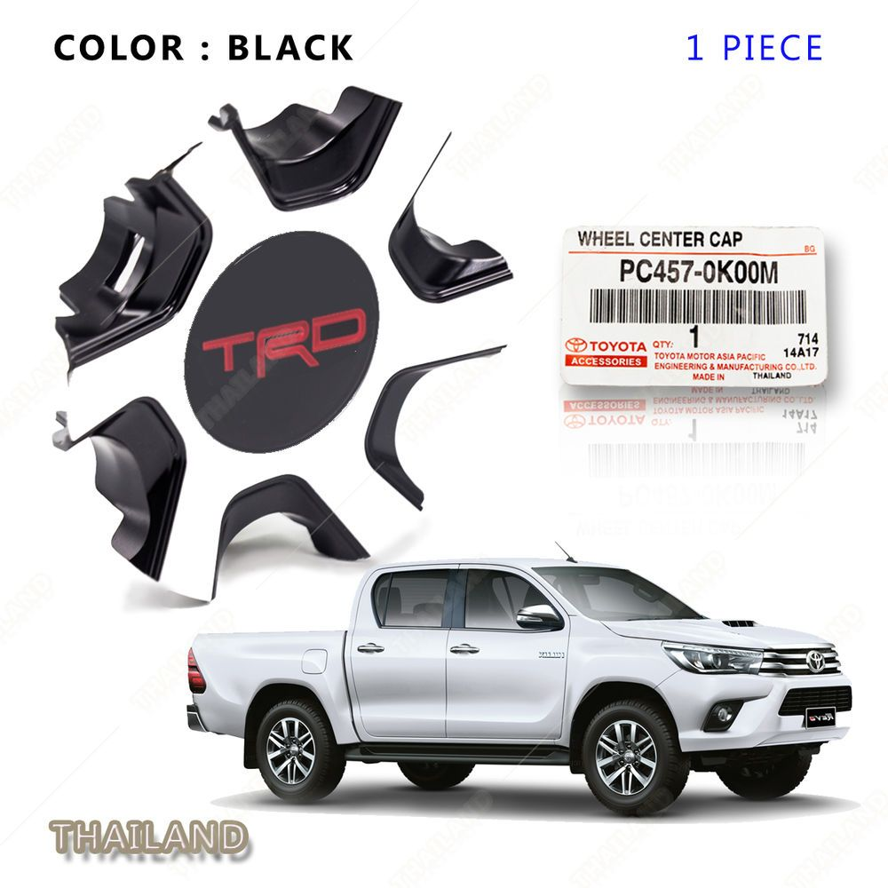 medium resolution of 2015 2017 genuine trd wheel center cap hub 1 pc on toyota hilux revo toyota center caps hilux wheels
