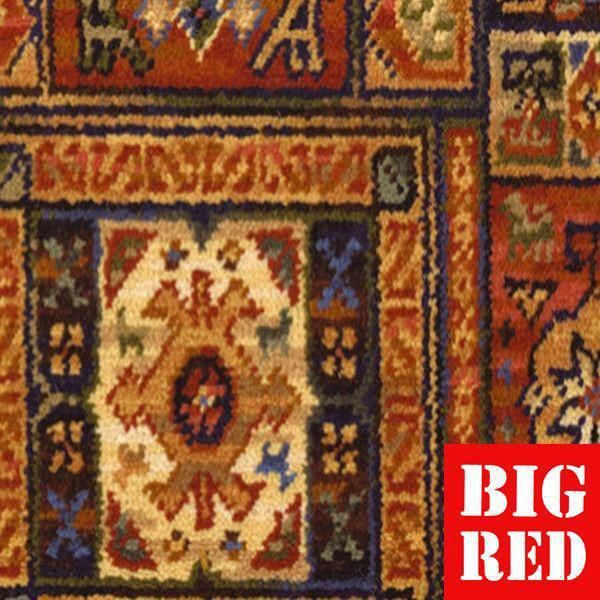 Best Carpets And Flooring Near Me Carpetsonamazon Carpet 400 x 300