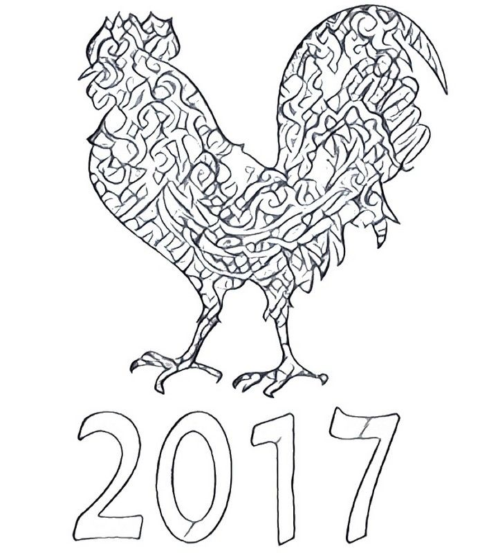 Chinesisches Neujahr 2017 | Sylvester | Pinterest | chinesisches ...