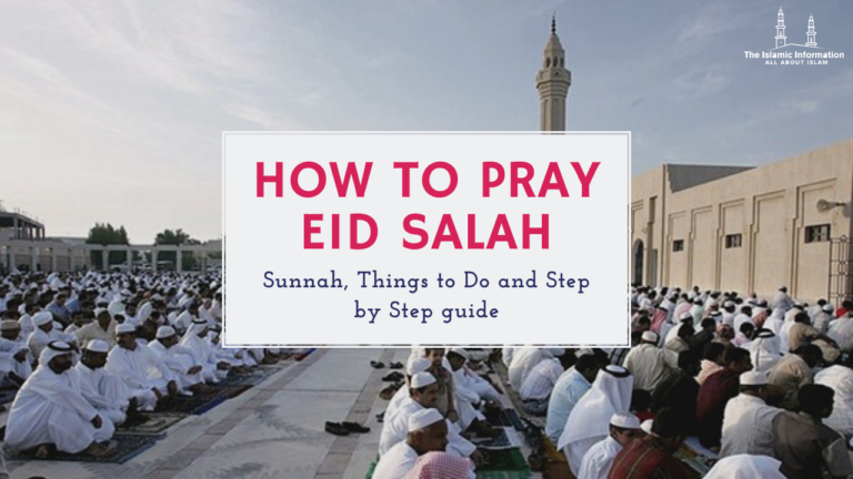 How To Pray Eid Salah Step By Step Guide Sunnahs And Things To Do In 2020 Pray Eid Prayer Step Guide