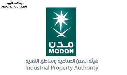 وظائف هيئة المدن الصناعية ومناطق التقنية 1437 سعوده Annual Report Keep Calm Artwork