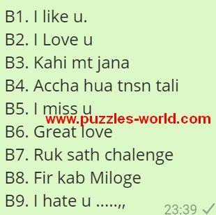 Dekhte hai kya sochte ho mere liye answers | puzzles