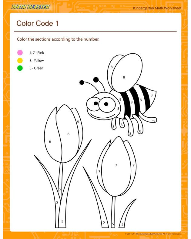 Color Code 1 Math Worksheet for Kindergarten