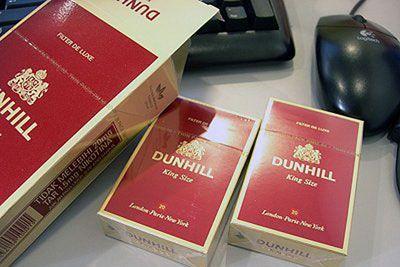 dunhill international купить сигареты