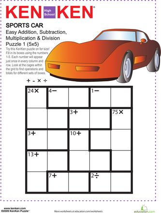 Magic KenKen® Puzzle | Worksheet | Education.com