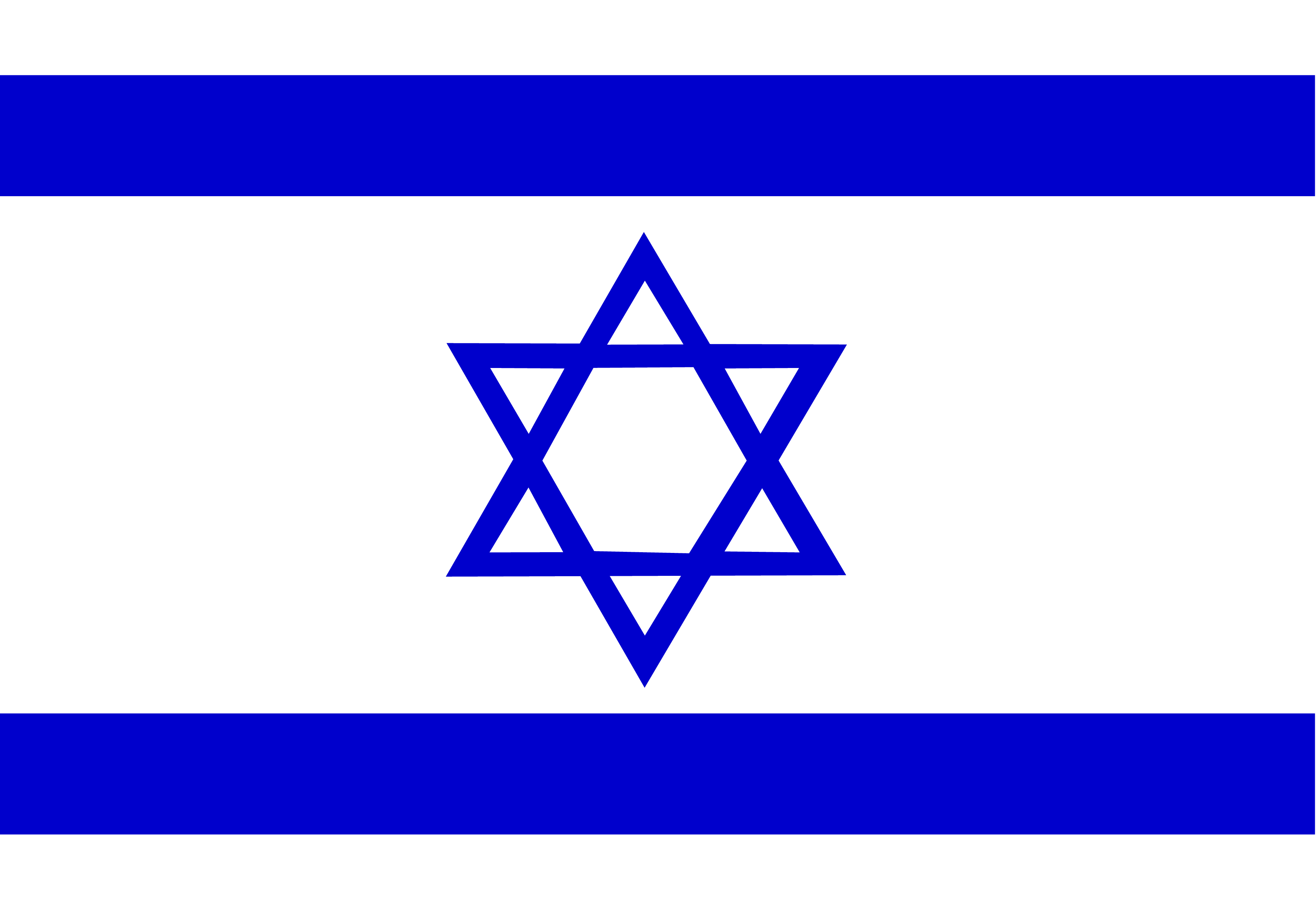Israel Flag Free Images At Clker Com Vector Clip Art Online Royalty Free Public Domain Israeli Flag Israel Flag Jewish Symbols