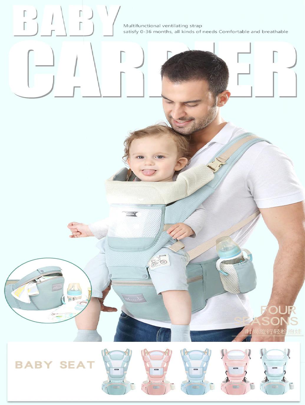 Ergonomic Baby Carrier Infant Hipseat Sling Front Face Kangaroo Wrap for Travel