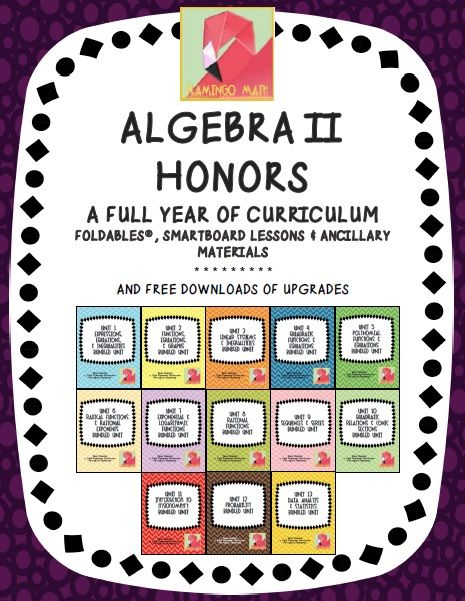 algebra curriculum mega bundle plus algebra curriculum and  algebra 2 curriculum mega bundle plus