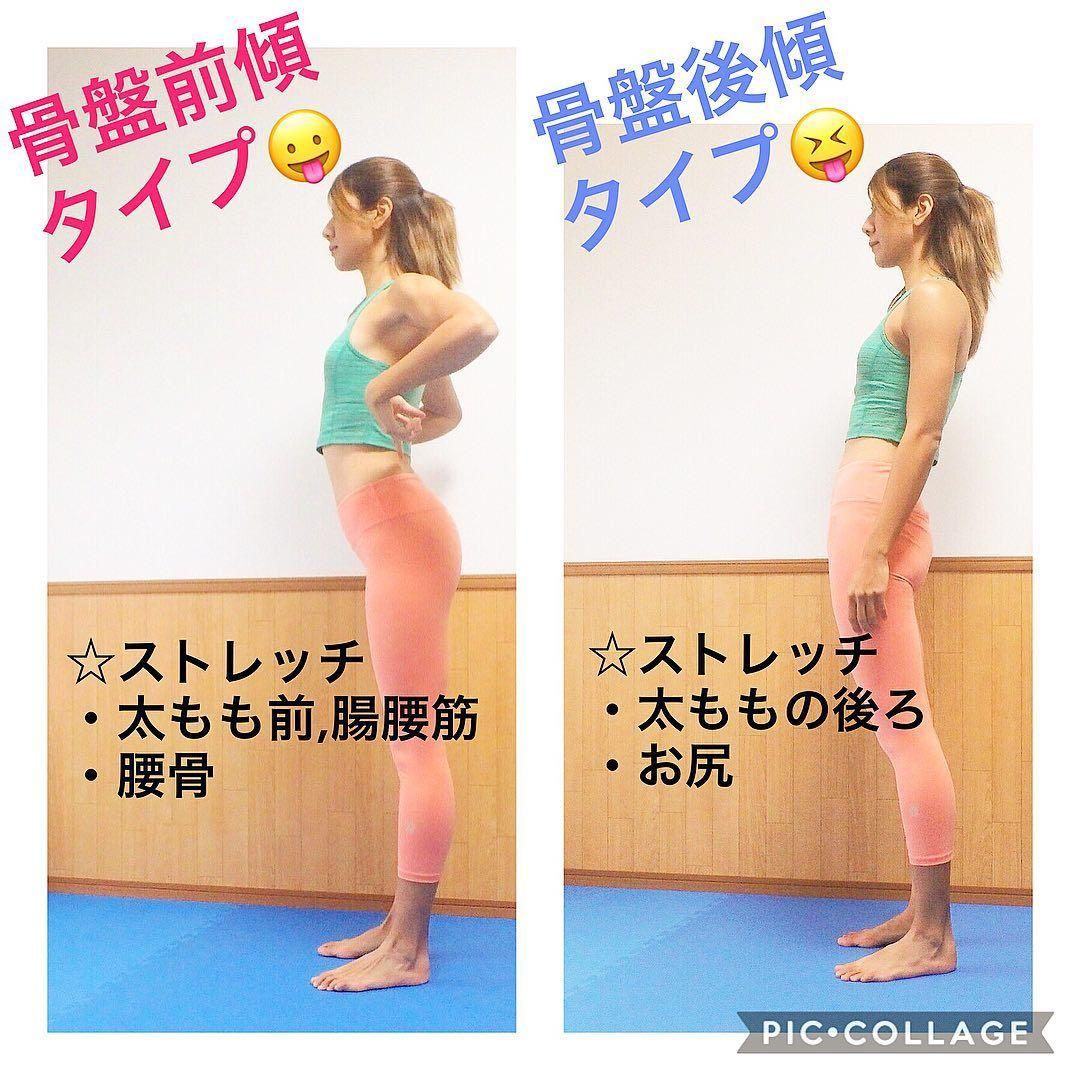 ストレッチ 反り 腰 改善