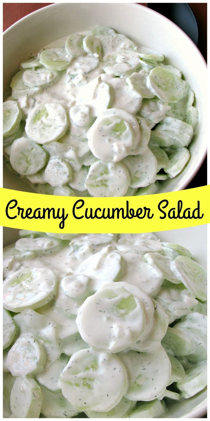 Creamy Cucumber Salad- With garden fresh cucumbers, onions, and sour cream, this Creamy Cucumber Salad is a cool, refreshing summer salad great for cookouts or light dinners. #cucumbersalad #summerrecipes #cucumbers #sourcream