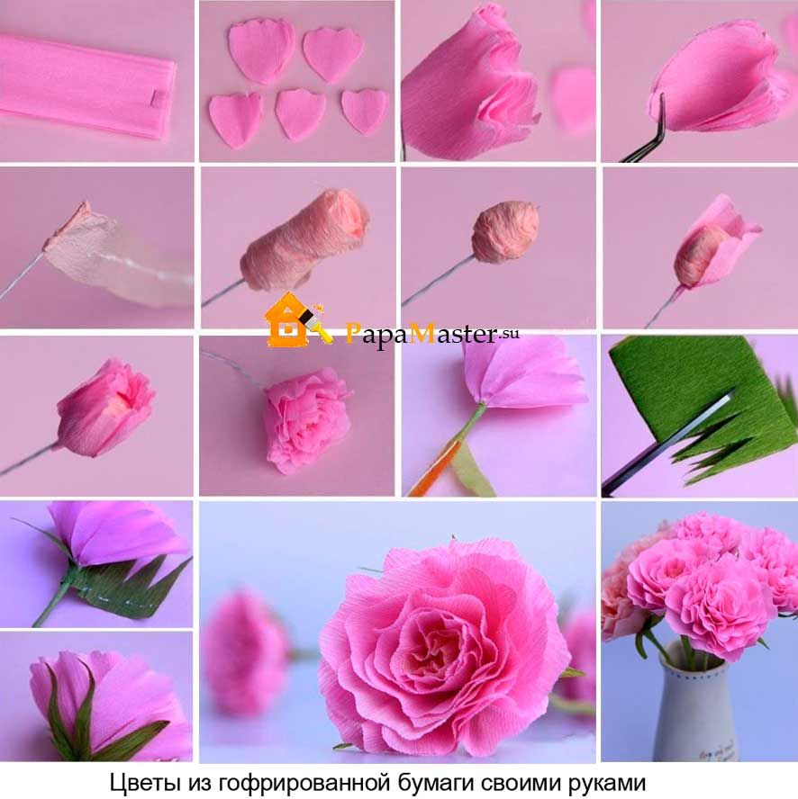 Поделки цветки своими руками из бумаги