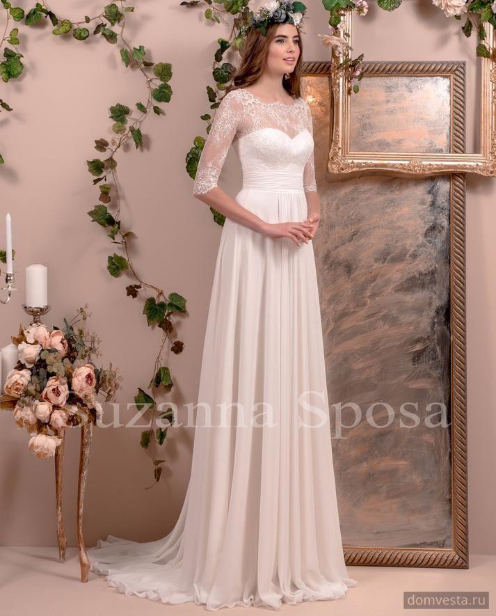 Свадебное платье (#009), цена 20900 руб.