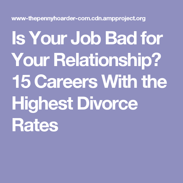 Careers with the highest divorce rate