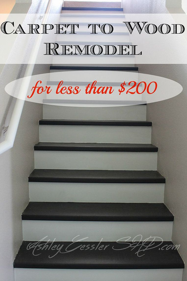 Elegant How To Convert Your Carpeted Stairs To Wood For Under $200. We Had Several  Of