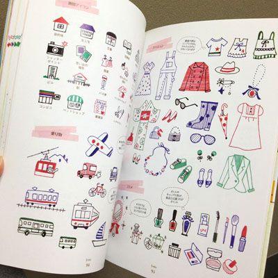 4色ボールペンでかわいい手帳イラスト 毎日を絵日記みたいに楽しくメモ を読んだよ 4色ボールペンで かわいいイラスト描けるかな ボールペン イラスト ボールペン 手帳 イラスト