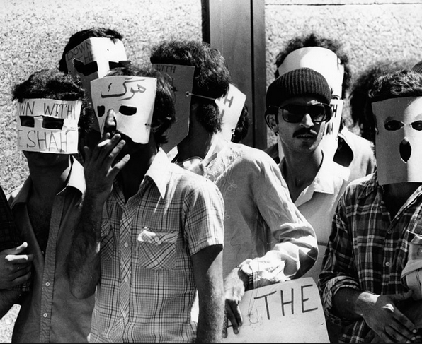 Iranian Student Protests In 1979 Iranian Com Student Protest Iranian Student