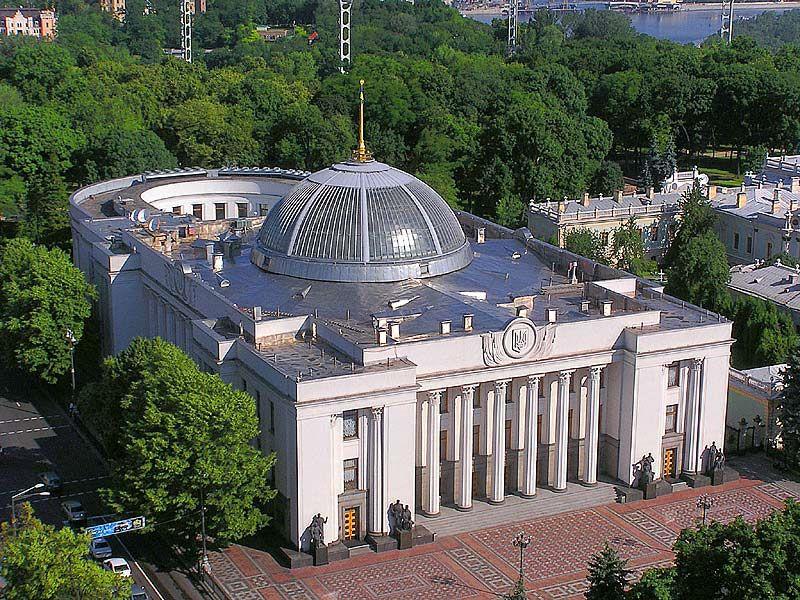 Rada Suprema, Parlamento de Ucrania