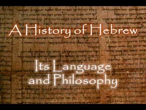 A History Of Hebrew Introduction Learn Hebrew English To