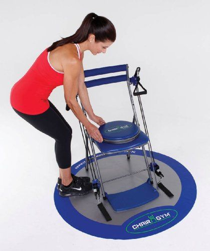 chair gym reviews swivel meaning in hindi twister seat 35 69 bestseller core abdominal