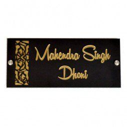 Mahendra Singh Dhoni Acrylic Name Plate Name Plate Design Name Plates For Home Door Name Plates