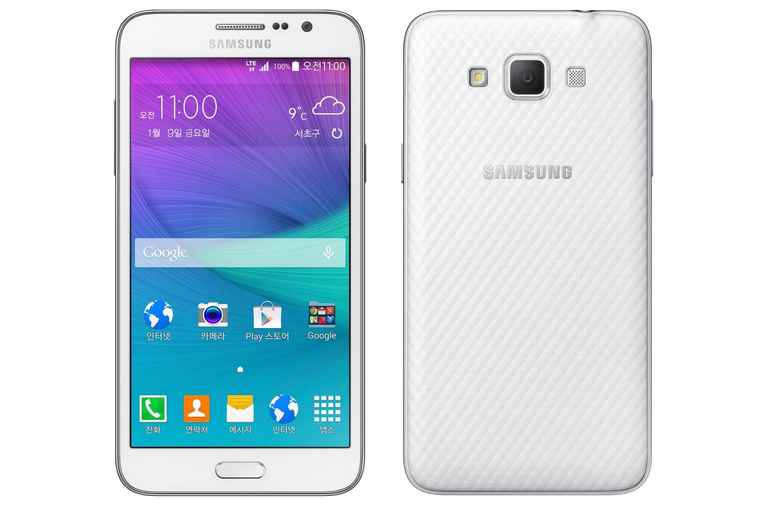 Samsung Galaxy Grand Max Is Company's Newest Mid-Ranger For The Indian Market