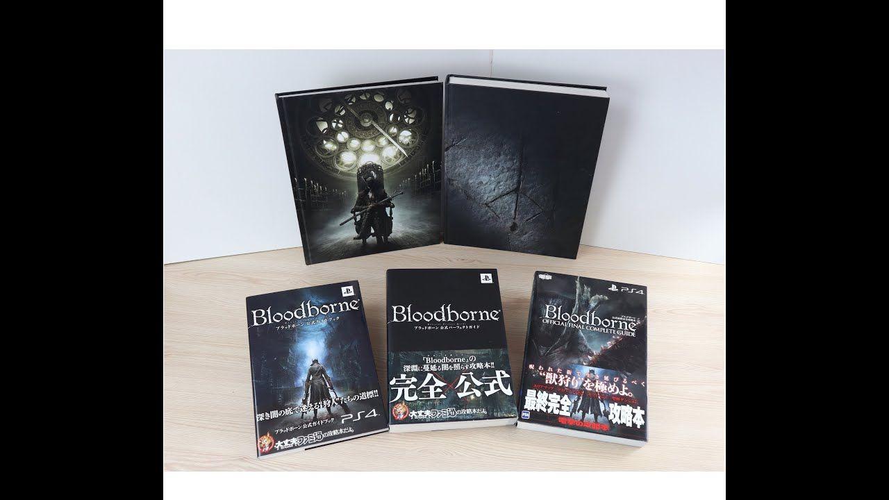 My Collection Bloodborne Guides Moya Kollekciya Gajdov Bloodborne