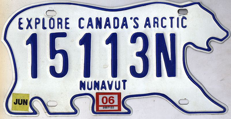 Canadian Personalized License Plate Customized Ontario Canada Auto Tag Metal CA